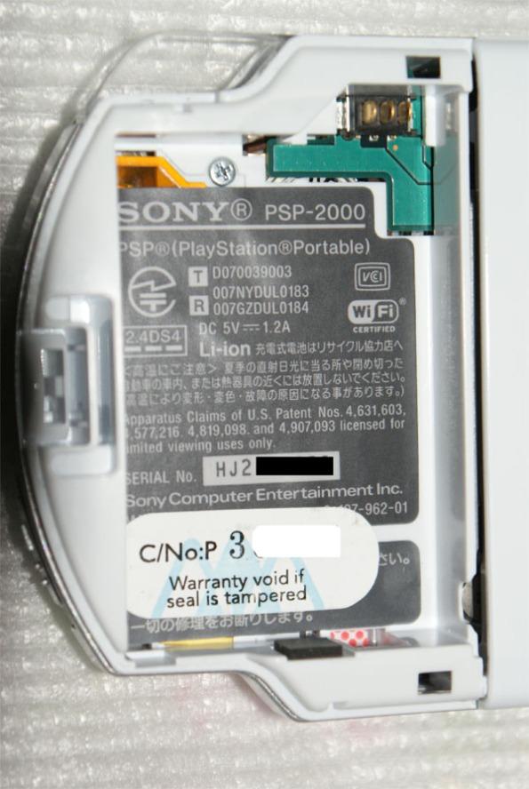 psp-hack-2